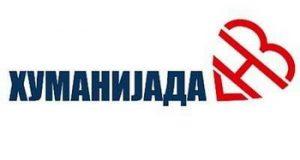 humanijada1