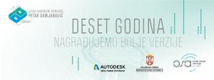Objava za sajt fakulteta vizual