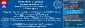 Upis-info-2016